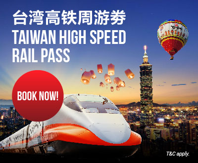 Easybook now offers Taiwan Train Ticket